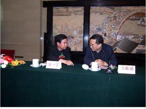 王一丁在人民大会堂