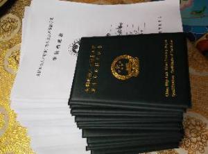中医河图洛书按摩师证书1